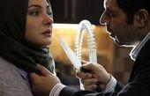 نتیجه تطبیق فیلم «خصوصی» با زندگی محمدعلی نجفی