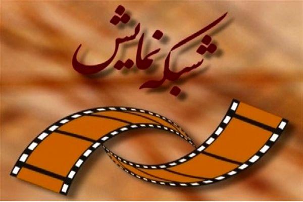 مراسم اختتامیه نهمین جشنواره عمار از شبکه نمایش پخش می شود