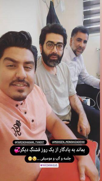 یک روز قشنگ در زندگی فرزاد حسنی + عکس