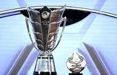 جام ۶۰ ساله ملتهای آسیا بازنشسته شد +عکس