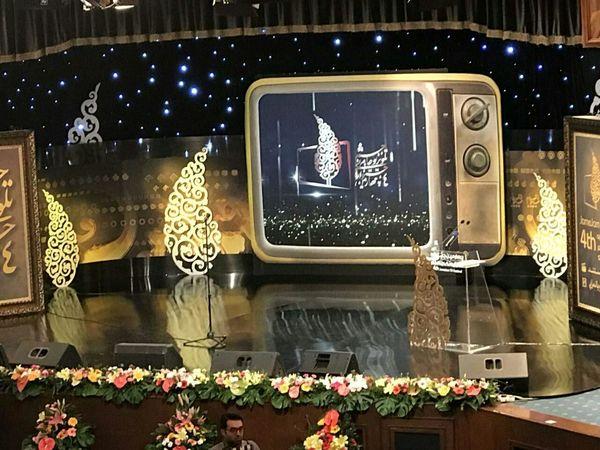 پنجمین جشنواره تلویزیونی «جام جم» آغاز به کار کرد