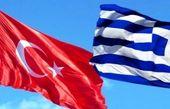 رویای یونان را به کابوس مبدل میکنیم