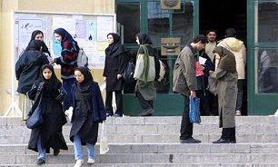 زمان امتحانات نیم سال تحصیلی دانشجویان در مهر 99