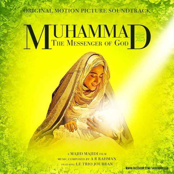 عربستان برای اکران جهانی فیلم محمد(ص) کارشکنی میکند