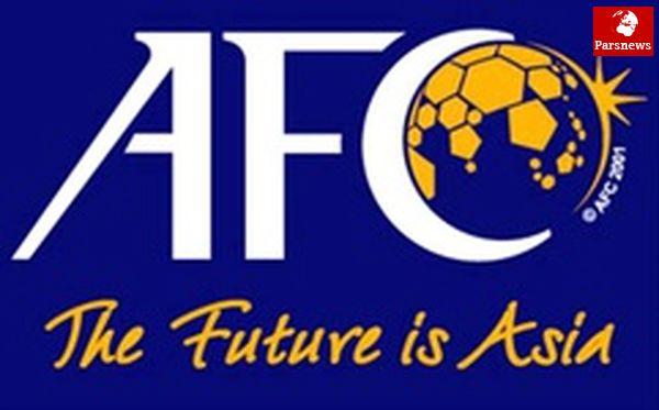 استقلال در آستانه محرومیت از سوی AFC