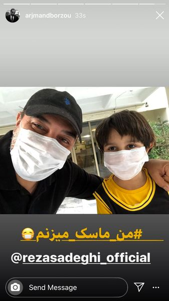 توصیه برزو ارجمند و پسرش در روزهای کرونایی + عکس