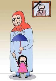 کاریکاتور بیمه عمر سرپرست خانواده