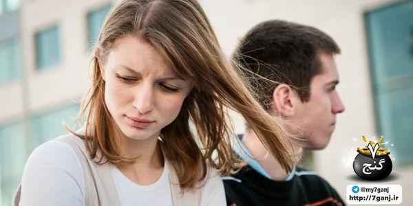 5 چیزی که در یک رابطه عاشقانه نباید قبول کنید.