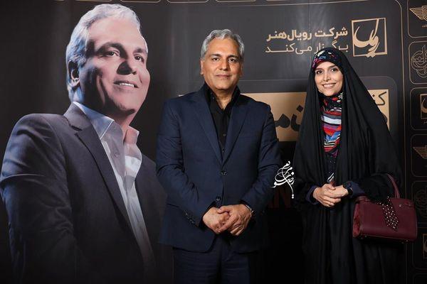 دعوت مهران مدیری از خانم مجری برای در کنسرتش+عکس