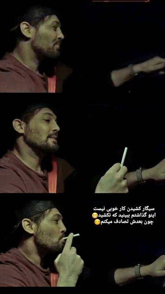 سیگار کشیدندانیال عبادی پشت فرمون + عکس