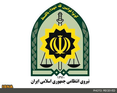 """لزوم تشکیل """"شورای عالی پیشگیری از جرم"""""""