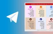 ناراحتی روزنامه اصولگرا از بازدید روحانی از وزارت ارتباطات