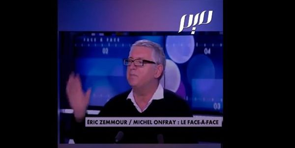 فیلسوف فرانسوی: مسلمانان دارای شرافتند
