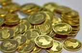 قیمت طلا و سکه در دوم تیر/ تغییرات ناچیز نرخ سکه و طلا در بازار