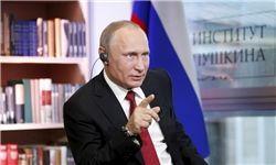 پوتین برای امنیت سایبری درخواست همکاری کرد