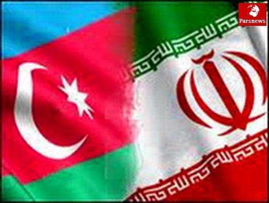 فعالیت ۱۵۱ مرکز تحقیقاتی برای اخلال در روابط تهران- باکو