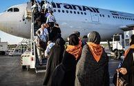 حجاج ایرانی از ۲۷ تیر راهی سرزمین وحی میشوند