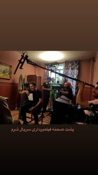 ابوالفضل پورعرب در پشت صحنه سریال شرم + عکس