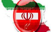 نقشه اروپا برای دور زدن تحریمهای ایران