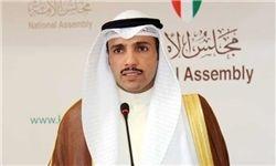 رئیس پارلمان کویت از همتای لبنانی اش دلجویی کرد