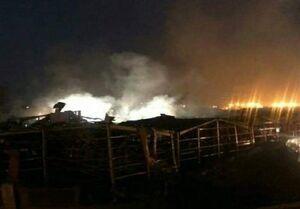 آتش سوزی دوباره در بندر بیروت