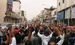 تحصن آزادی در شهرهای مختلف عربستان
