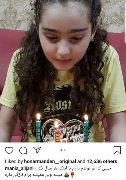 عکس تولد دختر زیبای سریال هیولا