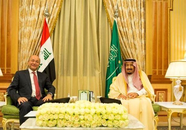 در دیدار رئیسجمهور عراق و شاه عربستان چه گذشت؟