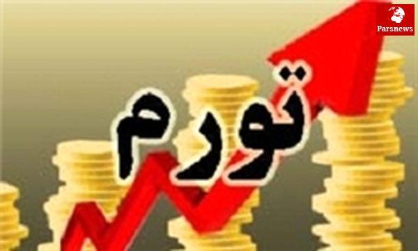 متوسط تورم ۲۵.۴ درصدی کشور در سال ۹۱