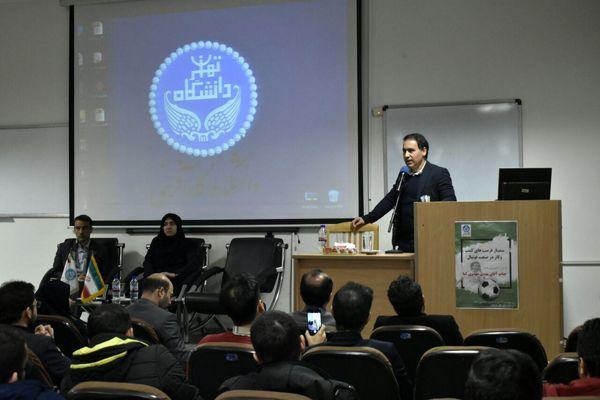 مهدوی کیا مهمان دانشجویان دانشگاه تهران شد+ عکس