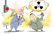 دنیا از دست دیوانگی اتمی ترامپ و کیم جونگاون