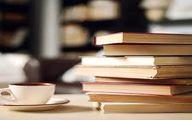 سفر به دنیای عدد صفر با کتاب ممکن شد