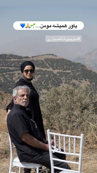 غزل شاکری و پدرش در دل طبیعت + عکس