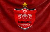 جدیدترین ردهبندی باشگاههای فوتبال جهان در 6 آبان