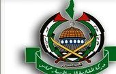 حماس: انزوای آمریکا در جهان/ ملت فلسطین نبرد را به نفع خود یکسره خواهد کرد