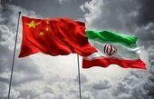 صادرات چین به ایران ۳ درصد رشد کرد/ تجارت ۵.۲۶ میلیارد دلاری ۲ کشور در ۴ ماه