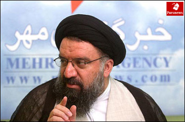 انتقاد ازسوءبرداشت درباره سخنان نوروزی رهبری