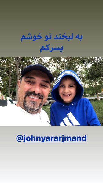 برزو ارجمند و پسرش + عکس