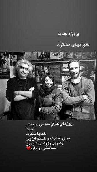 بهنوش بختیاری در کنار دوستانش + عکس
