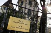 رای دادگاه CAS برای پرونده سوپرجام اعلام نشده است