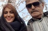 نیلوفر شهیدی در کنار پدرش + عکس