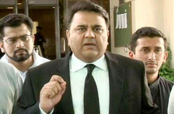 واکنش پاکستان به انتشار خبرهایی درباره ورود یک هواپیمای اسرائیلی به اسلام آباد