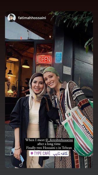 فرشته حسینی و دوستش در کافه کتاب + عکس