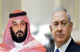 درخواست شوم نتانیاهو از ولیعهد سعودی