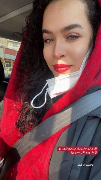 چشمان رنگی ملیکا شریفی نیا + عکس