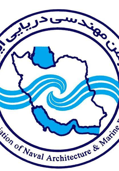 کلاف سردرگم ریاست بر انجمن مهندسی دریایی