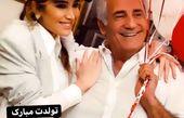 مجید مظفری و دخترش در یک تولد + عکس