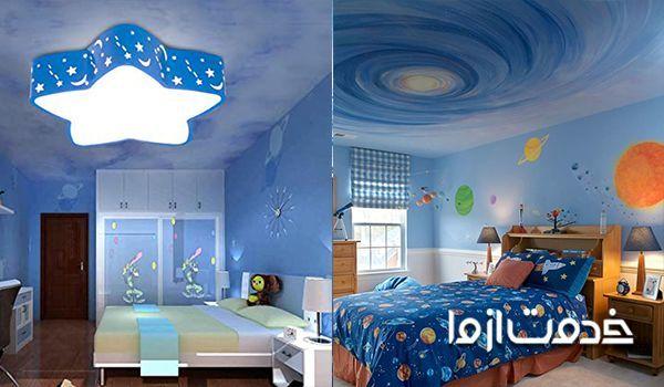 نمونه رنگ آمیزی و نقاشی سقف اتاق کودک