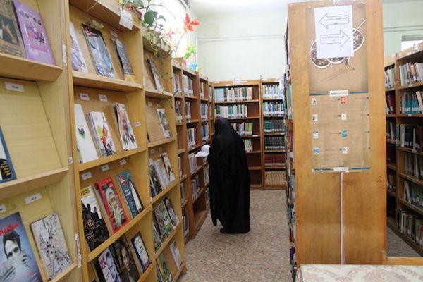 کتابخانههای عمومی اصفهان بازگشایی میشود