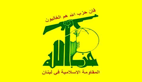 تحریمهای جدید آمریکا علیه حزبالله لبنان
